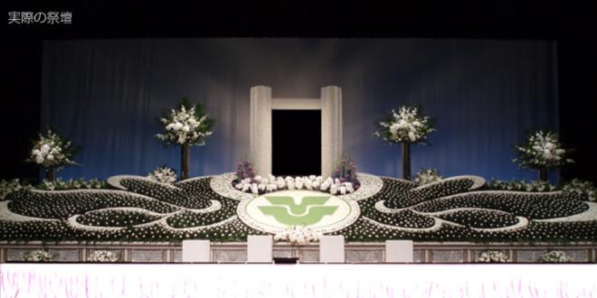 実際の祭壇